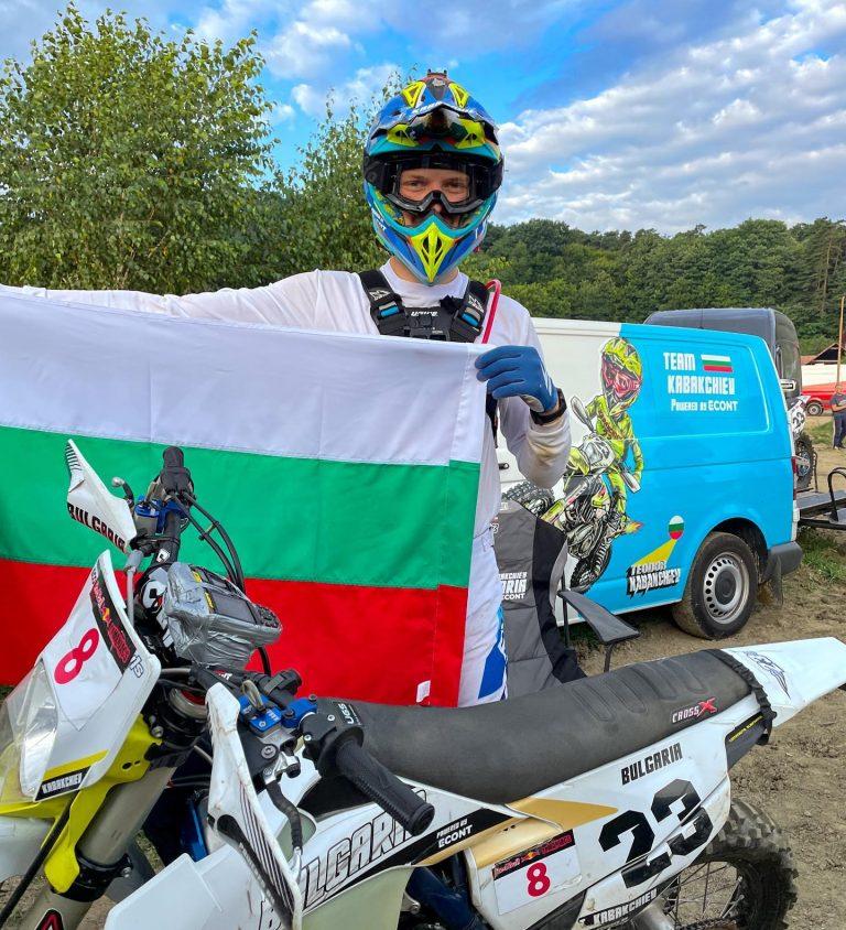 """Теодор Кабакчиев с трето място в третия ден на """"RedBull Romaniacs"""""""