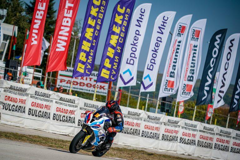 """Състезателите на """"Хела Мотор спорт"""" доминираха в 9-ия кръг на НШ на писта"""