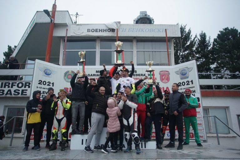 Републиканските шампионати на писта и Супермото завършиха край Плевен